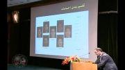 سخنرانی استاد محمدرضا شعبانعلی در همایش MBA،DBA ماهان