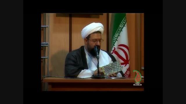 صراط صالحین - حجت الاسلام و المسلمین رضوانشهری