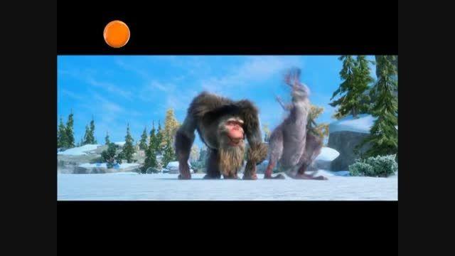Persian Toon_Ice Age 4 glory film