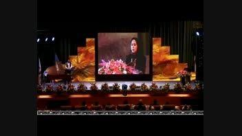 ایرانمجری: فریبا علومی یزدی در نهمین سالگرد تاسیس شرکت