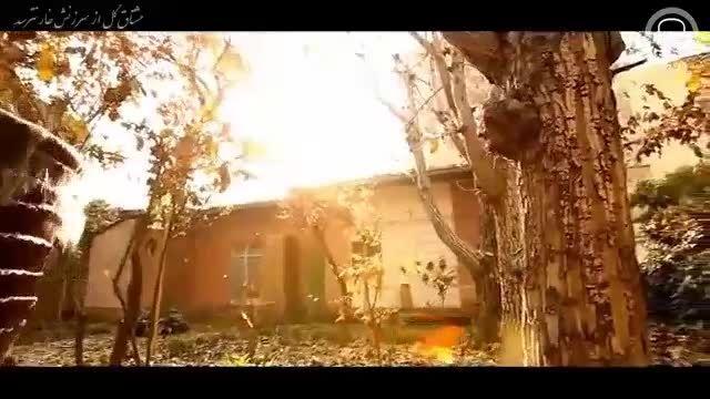 پریچهره - سینا سرلک
