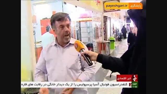 عرضه و تقاضای مواد غذایی در ماه مبارک رمضان