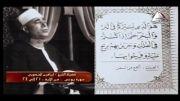 استاد ابراهیم المنصوری - سوره یونس - دهه شصت میلادی