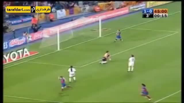 اولین گل لیونل مسی برای بارسلونا