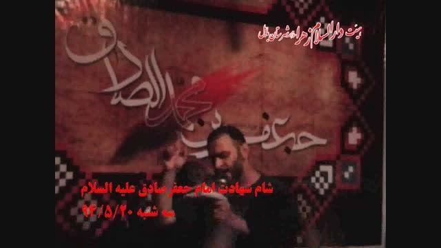 شور/ما همه از لشگر ایرانی ها/حاج سید حسین حسین نژاد