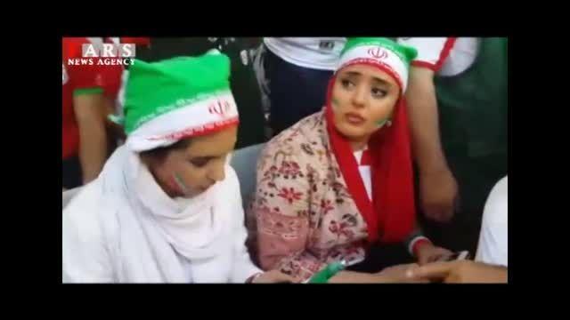 کلیپ بازیگران ایرانی در جام جهانی برزیل