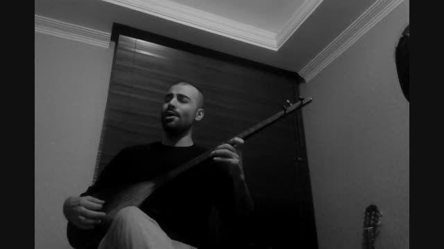 Alireza zahedi (به سوی تو....)