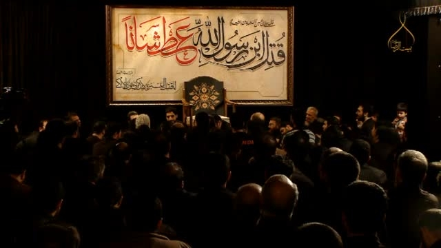 حاج سید مجید بنی فاطمه روضه حضرت زینب (س)و روضه اسارت