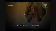 نماهنگ انگلیسی - فارسی «ارباب تشنه لب» - با صدای علی اک