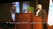 سوره ناس با به یک نفس صدای استاد سعید حاجیان