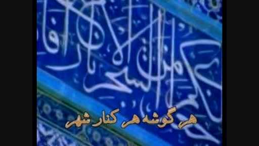رسمه که عید غدیر و میگن که عید سیداست