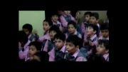 جشن روز جهانی کودک در پیش دبستانی شماره 4
