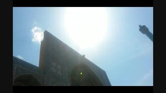 اینجا اصفهان- مسجد شاه ( مسجد امام)، ( مسجد جامع عباسی)