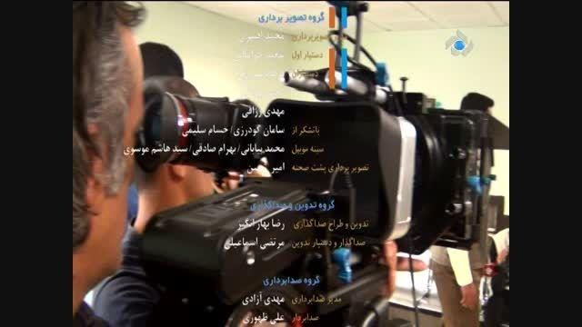 حضور فرزاد فرزین در پشت صحنه سریال آخرین بازی