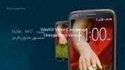 نقد و بررسی LG G2 فوق العاده!