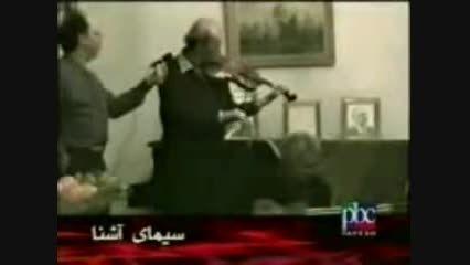 زنده یاد پرویز یاحقٌی و فرهنگ شریف _ ویولن و تار