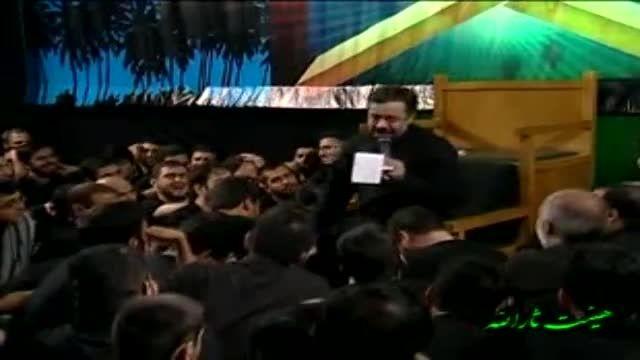 روضه شهادت حضرت علی(ع)-حاج محمود کریمی