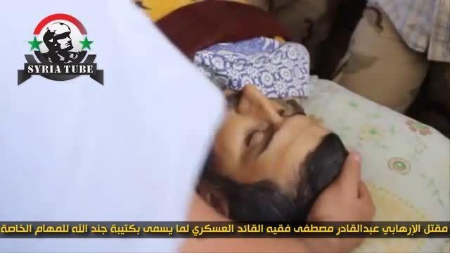 حومه حماه - هلاکت فرماندهان گروهک تروریستی جندالله