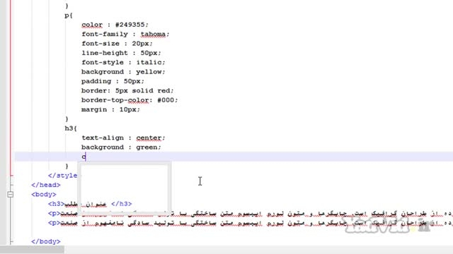 آموزش html و css مقدماتی yadvid.ir - جلسه بیست و سوم