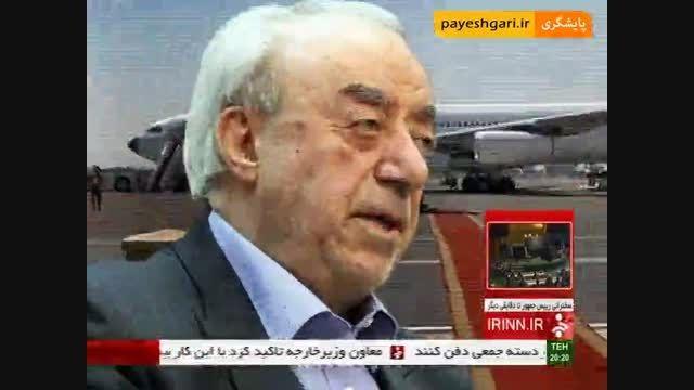 رئیس اتاق بازرگانی و صنایع ایران