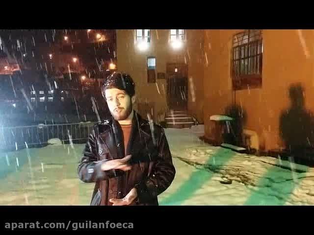 گزارش هواشناسی محمد پوررجبی در ماسوله