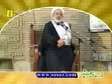 مصئب ،جبرئیل،پیامبر(ص) شیخ حسین انصاریان