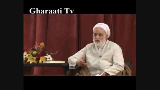 پیشگیری در مسائل خانوادگی و اجتماعی درسهایی از قرآن
