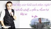 لیریکس فارسی-انگلیسی you and I وان دایرکشن - ساخت خودم