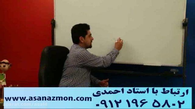 نکات آموزشی و رفع استرس استاد حسین احمدی 7