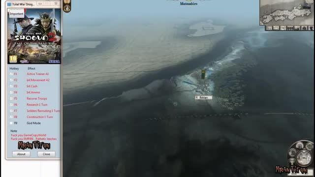ترینر بازی شوگان 2 سقوط سامورایی