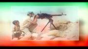 نماهنگ شهید ایران