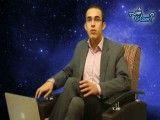سیمای خانگی ماهنامه آسمان شب شماره 17