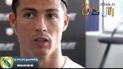 تازه ترین مصاحبه کریستیانو رونالدو در یک کلیپ تبلیغاتی