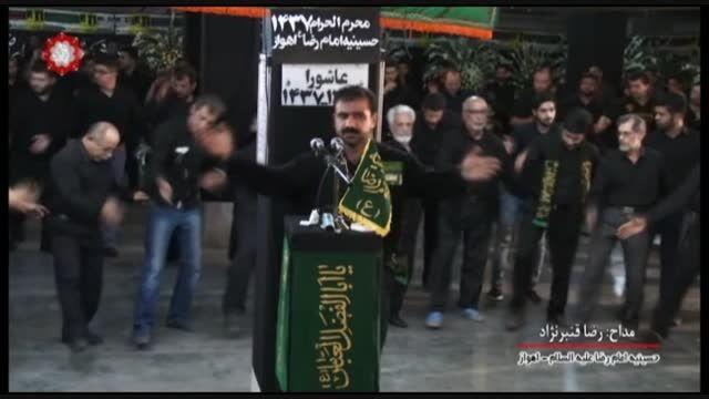 سینه زنی بوشهری - گفتا عباس جوان
