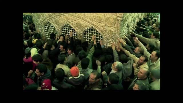 کلیپ با کیفیت تولد امام رضا (ع) با صدای علی فانی