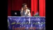 سخنرانی استاد علی اکبر رائفی پور - زن، حجاب، فمینیسم 2/2
