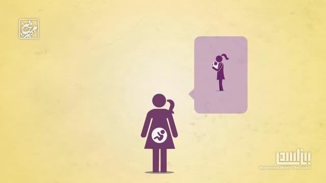 اینفوگرافی سقط جنین