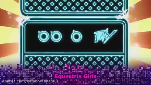 "My Little Pony Equestria Girls Rainbow Rocks - ""Rainbow"