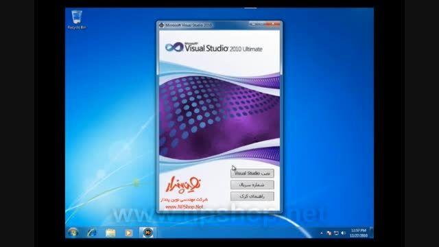آموزش مقدماتی و متوسط C#.NET-روش نصب Visual Studio