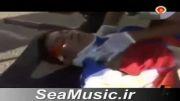 آیتم فان برنامه فوتبال 120 ( SeaMusic.ir) قسمت دوم