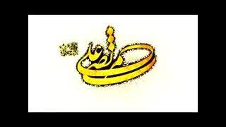 علی علی عشق تو حاصل عمر گرانم ...(نماهنگ بسیار زیبا)
