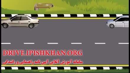 آموزش پارک دوبل - آموزش و آزمون آنلاین رانندگی