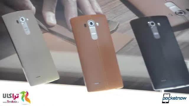 معرفی گوشی جدید LG G4 به زبان فارسی