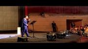 هیجان و خنده در کنسرت حسن ریوندی در برج میلاد