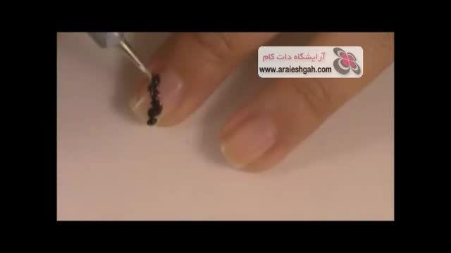 آموزش دیزاین ناخن با ابزار داتر | www.araieshgah.com