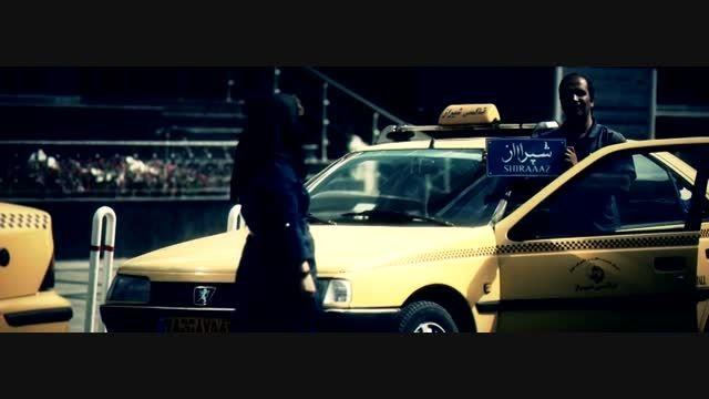 شیراز-موزیک ویدئو شیراز از حامد فقیهی