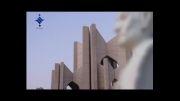 بزرگداشت محمد حسین بهجت تبریزی،شهریار