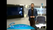 محمد علیزاده و مرتضی پاشایی
