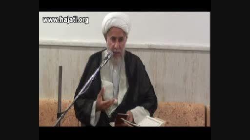 کلاس اخلاق و تفسیر روز پنجم رمضان 94 - استاد حاجتی