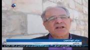 صحنه هایی از درگیری صهیونیستها با مردم فلسطین در قدس